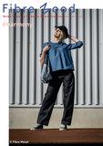 Jeans - Uni - Indigo_