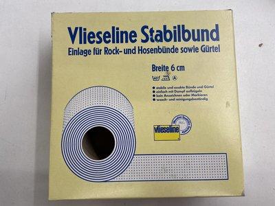 Vlieseline Stabiele Band 6cm